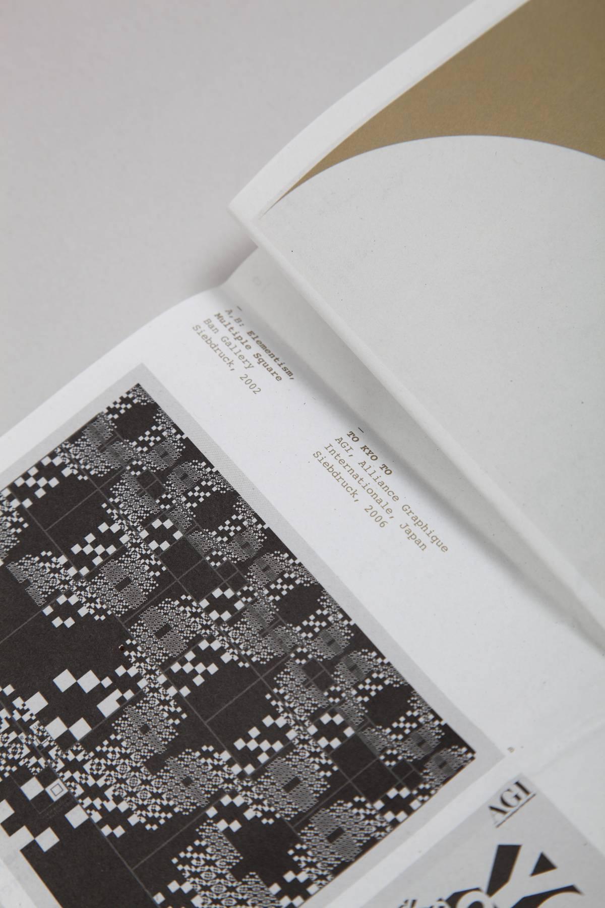 nexd   1+1 Grafikdesign